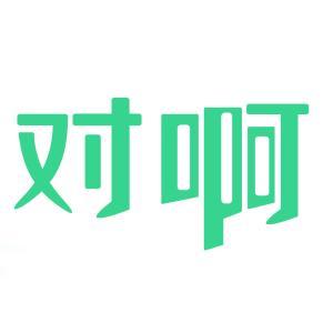 对啊网Logo