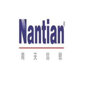 南软Logo
