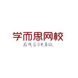 学而思网校Logo