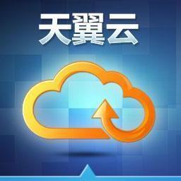 中国电信云计算公司Logo