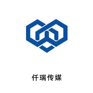 河北仟瑞文化传媒有限...Logo