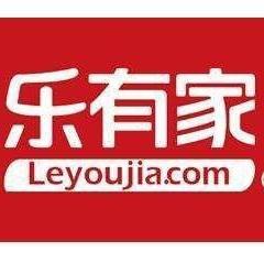 深圳市乐有家房产交易有限公司Logo