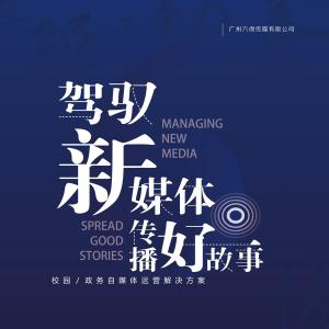 六得传媒Logo