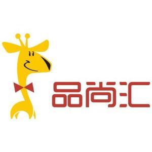 品尚红酒Logo