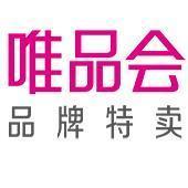 唯品会Logo