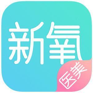 北京新氧科技有限公司Logo