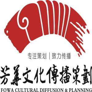 芳华文化Logo