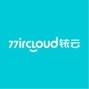 铱云科技-易订货Logo